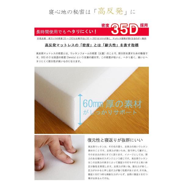 腰痛 対策 マットレス シングル 3分割式  高反発ウレタンマット 密度35D 7層 10cm メッシュ|crescent|08
