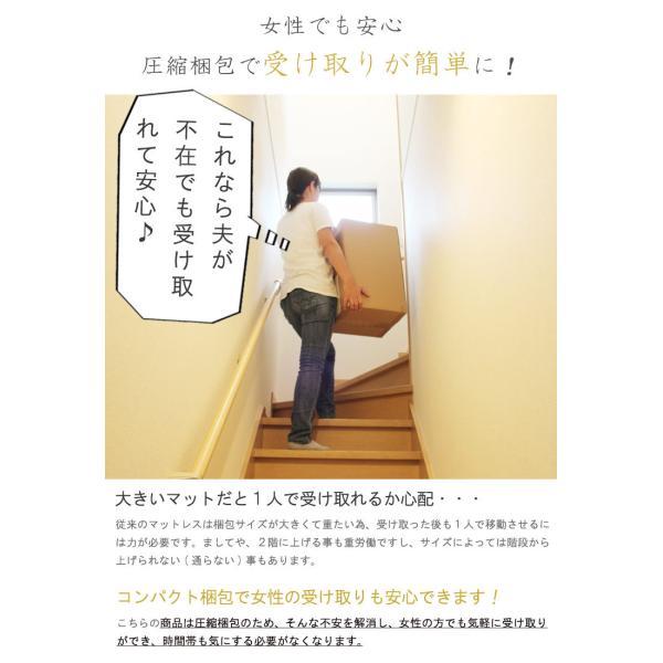 腰痛 対策 マットレス シングル 3分割式  高反発ウレタンマット 密度35D 7層 10cm メッシュ|crescent|09