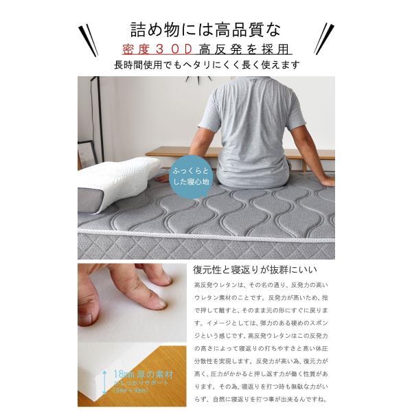 極太ポケットコイルマットレスのみ ダブル ハード 11層  高反発ウレタン入り 腰痛 対策 マットレス 3Dメッシュ 固め 堅め 硬め かため 堅い 硬い 固い かたい|crescent|09