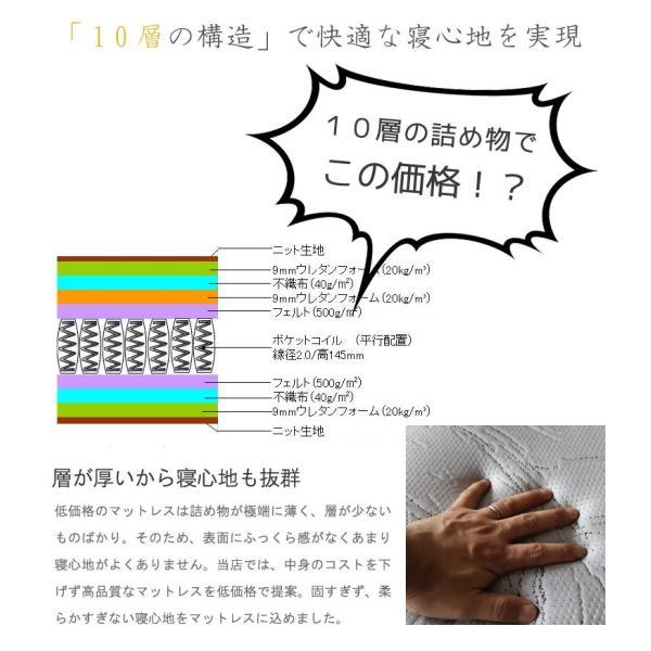 マットレス セミダブル ポケットコイル 世界基準認証3分割 腰痛 対策 折りたたみ 折り畳み  三つ折り YSS|crescent|03
