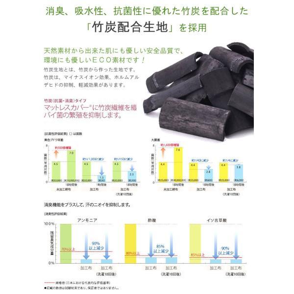 エアサポート マットレス 腰痛対策マット 高反発 シングル 3分割式 ポケットコイルマット  折りたたみ エアサポート 三つ折り 世界基準認証|crescent|17