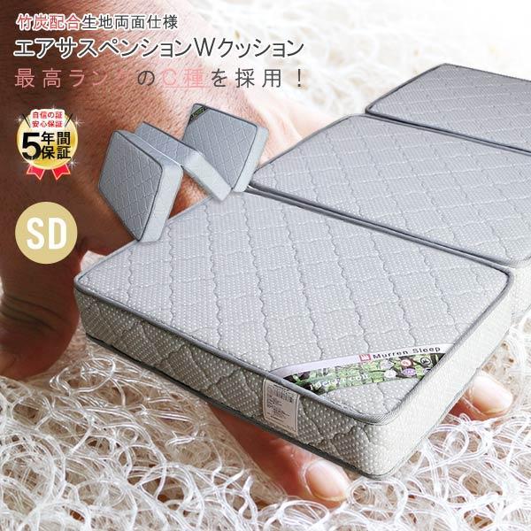 高反発マットレス ベッドマット 三つ折り セミダブル ポケットコイル  エアーマットレス 折りたたみ 折り畳み 送料無料 あすつく YSS|crescent