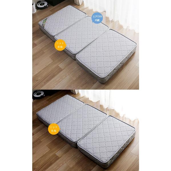 高反発マットレス スモールシングルベッド 幅92cm×長さ182cm ベッド 折りたたみ エアサポート 折り畳み 三つ折り 送料無料 あすつく|crescent|13