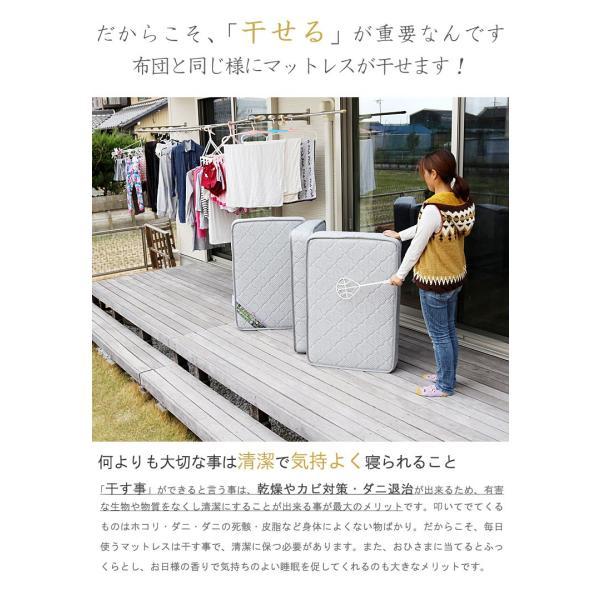 高反発マットレス スモールシングルベッド 幅92cm×長さ182cm ベッド 折りたたみ エアサポート 折り畳み 三つ折り 送料無料 あすつく|crescent|18