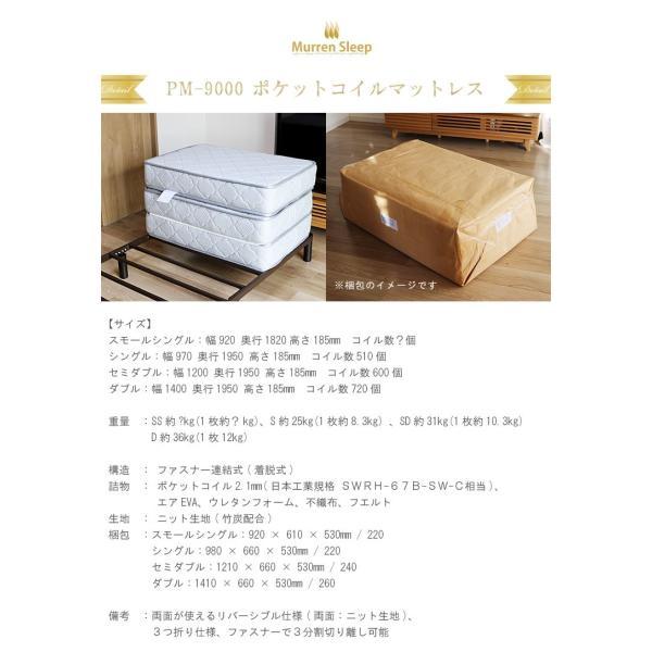 高反発マットレス スモールシングルベッド 幅92cm×長さ182cm ベッド 折りたたみ エアサポート 折り畳み 三つ折り 送料無料 あすつく|crescent|04