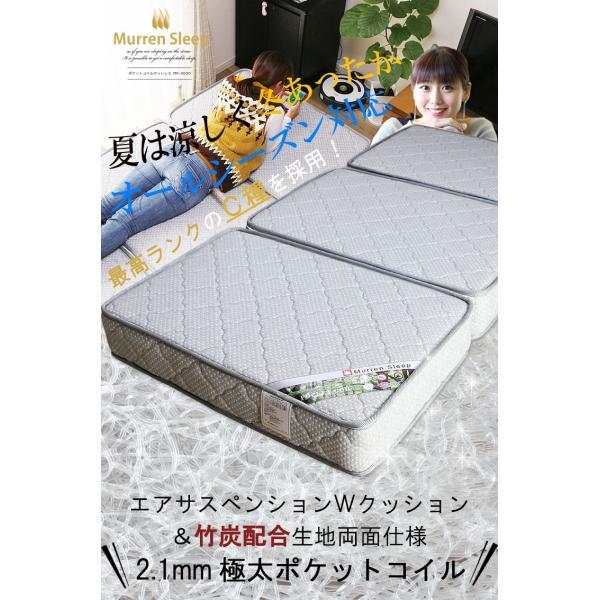 高反発マットレス スモールシングルベッド 幅92cm×長さ182cm ベッド 折りたたみ エアサポート 折り畳み 三つ折り 送料無料 あすつく|crescent|09