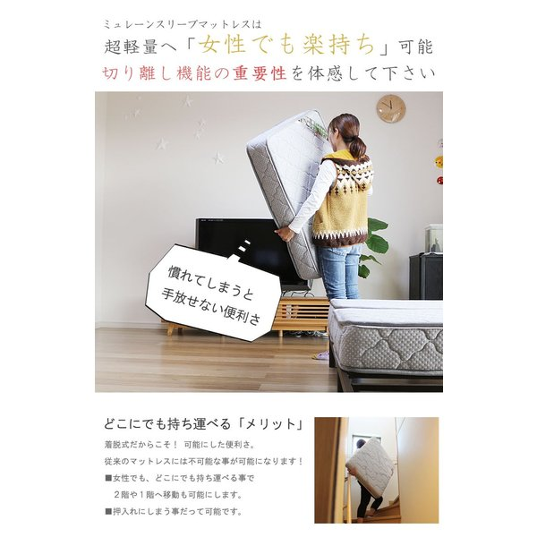 高反発マットレス スモールシングルベッド 幅92cm×長さ182cm ベッド 折りたたみ エアサポート 折り畳み 三つ折り 送料無料 あすつく|crescent|10