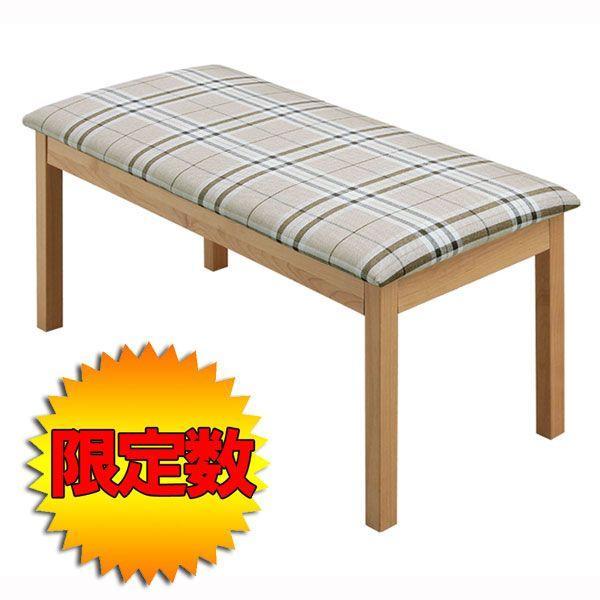 ベンチチェア 天然木 アルダー材 2人掛け チェア 椅子 送料無料 限定特価|crescent