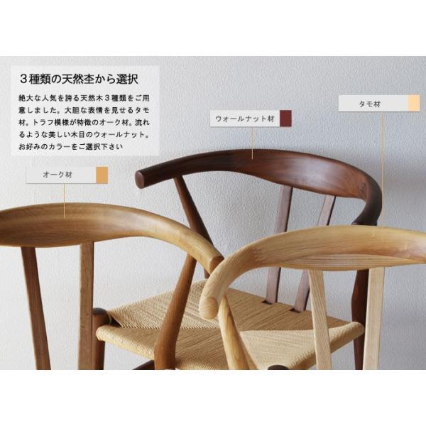 椅子 1脚 肘掛け アームチェア 曲げ木 ダイニングチェア アッシュ タモ材 オーク材 ウォルナット無垢材 デザイナーズチェア GMK-dc|crescent|02