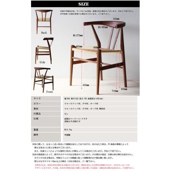 椅子 1脚 肘掛け アームチェア 曲げ木 ダイニングチェア アッシュ タモ材 オーク材 ウォルナット無垢材 デザイナーズチェア GMK-dc|crescent|03