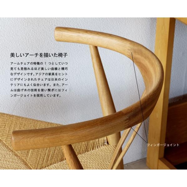 椅子 1脚 肘掛け アームチェア 曲げ木 ダイニングチェア アッシュ タモ材 オーク材 ウォルナット無垢材 デザイナーズチェア GMK-dc|crescent|04