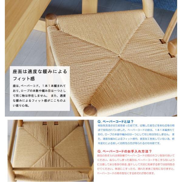 椅子 1脚 肘掛け アームチェア 曲げ木 ダイニングチェア アッシュ タモ材 オーク材 ウォルナット無垢材 デザイナーズチェア GMK-dc|crescent|05