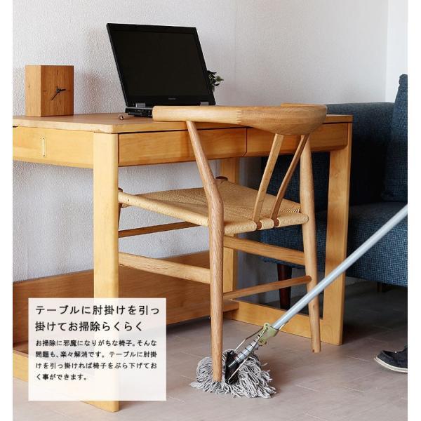 椅子 1脚 肘掛け アームチェア 曲げ木 ダイニングチェア アッシュ タモ材 オーク材 ウォルナット無垢材 デザイナーズチェア GMK-dc|crescent|06