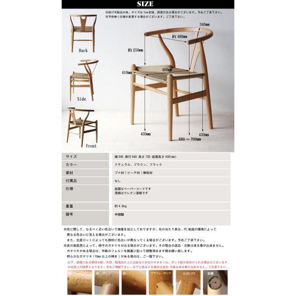 ダイニングセット 5点 幅150cm ウォールナット無垢材 オイル塗装 ブラウン 北欧 Uチェア  椅子は宅配のみ テーブルはGOK YSS|crescent|04
