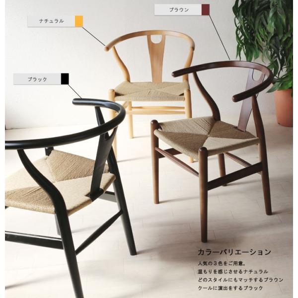 ダイニングセット 5点 幅150cm ウォールナット無垢材 オイル塗装 ブラウン 北欧 Uチェア  椅子は宅配のみ テーブルはGOK YSS|crescent|05
