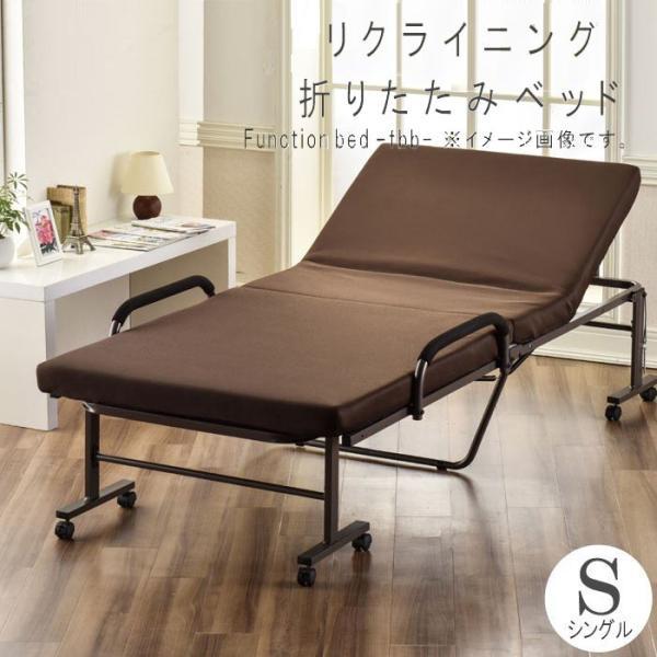 リクライニング折りたたみベットのみ 高反発 シングル リクライニング 折畳み キャスター付き ベッド デザイン 寝具    メーカー直送|crescent