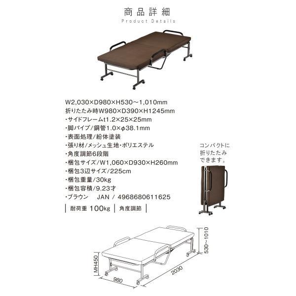 リクライニング折りたたみベットのみ 高反発 シングル リクライニング 折畳み キャスター付き ベッド デザイン 寝具    メーカー直送|crescent|02