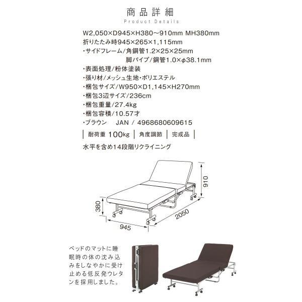 リクライニング折りたたみベットのみ 低反発 シングル リクライニング 折畳み キャスター付き ベッド デザイン     メーカー直送|crescent|02
