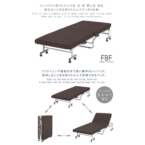 リクライニング折りたたみベットのみ 低反発 シングル リクライニング 折畳み キャスター付き ベッド デザイン     メーカー直送|crescent|03