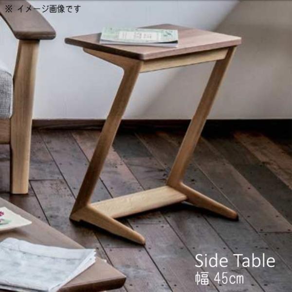 サイドテーブルのみ 幅45cm 天然木 ウォルナット オーク ナチュラル 北欧風 カフェ風 ナチュラル おしゃれ シンプル リビングテーブル 送料無料|crescent