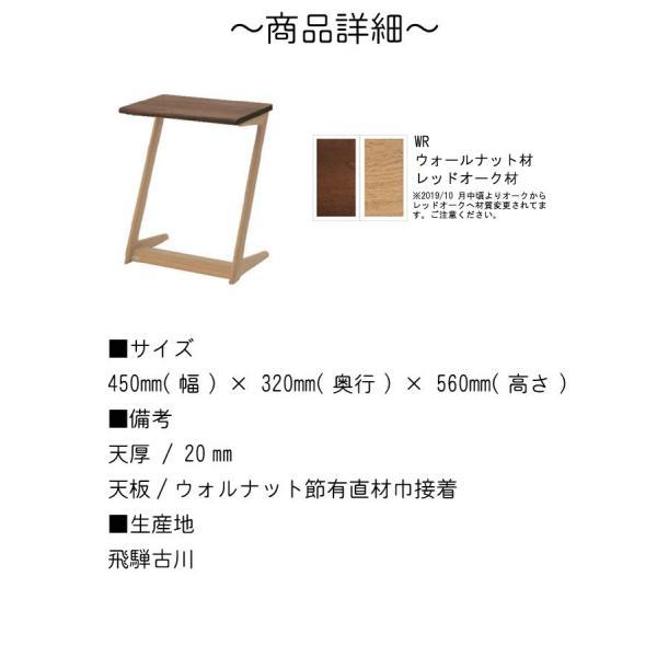 サイドテーブルのみ 幅45cm 天然木 ウォルナット オーク ナチュラル 北欧風 カフェ風 ナチュラル おしゃれ シンプル リビングテーブル 送料無料|crescent|02