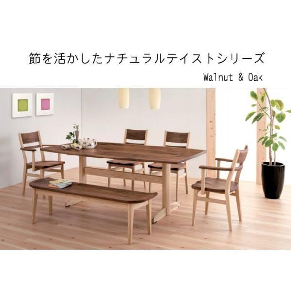 サイドテーブルのみ 幅45cm 天然木 ウォルナット オーク ナチュラル 北欧風 カフェ風 ナチュラル おしゃれ シンプル リビングテーブル 送料無料|crescent|03