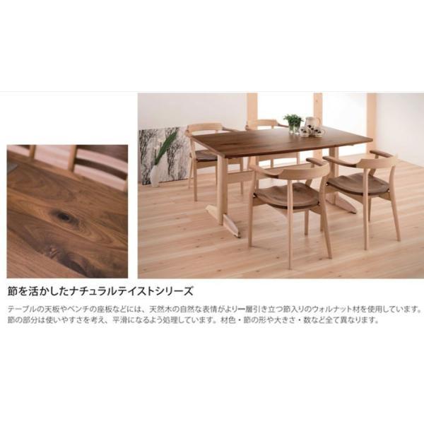 サイドテーブルのみ 幅45cm 天然木 ウォルナット オーク ナチュラル 北欧風 カフェ風 ナチュラル おしゃれ シンプル リビングテーブル 送料無料|crescent|04