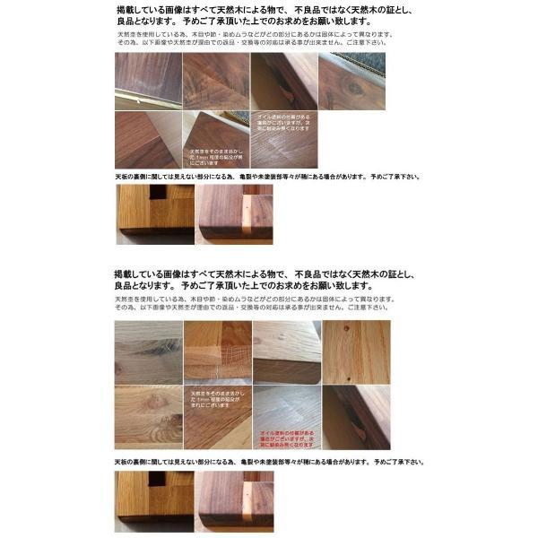 サイドテーブルのみ 幅45cm 天然木 ウォルナット オーク ナチュラル 北欧風 カフェ風 ナチュラル おしゃれ シンプル リビングテーブル 送料無料|crescent|07