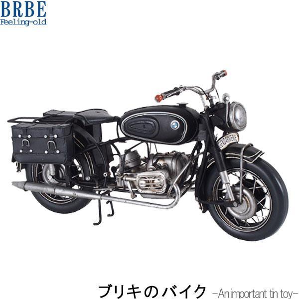 ブリキのバイクのみ 幅31cm 高さ14.5cm 小物 オブジェ レトロ アンティーク調 ディスプレイ 模型 ブリキ ビンテージ風 雑貨 インテリア かっこいい|crescent