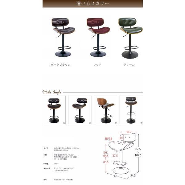 カウンターチェア カウンターチェアー バーカウンター用 キッチンカウンターチェア 特選 メーカー直送 t002-m045-781257|crescent|02