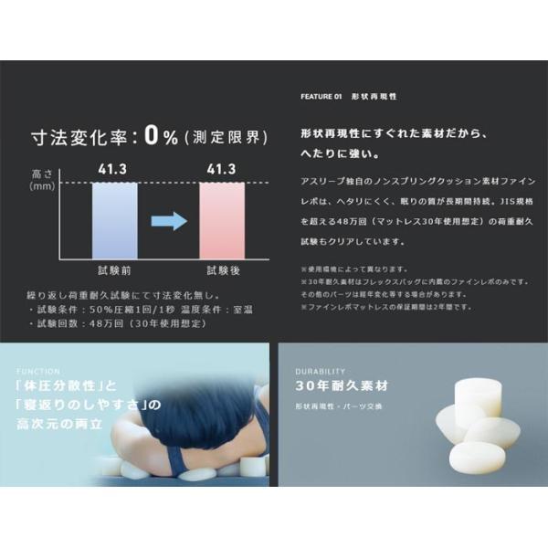 ファインレボピロー さらりタイプ 枕 横寝対応 高さ調整もできる 送料無料 アスリープ SFF to-fc0311ax|crescent|05