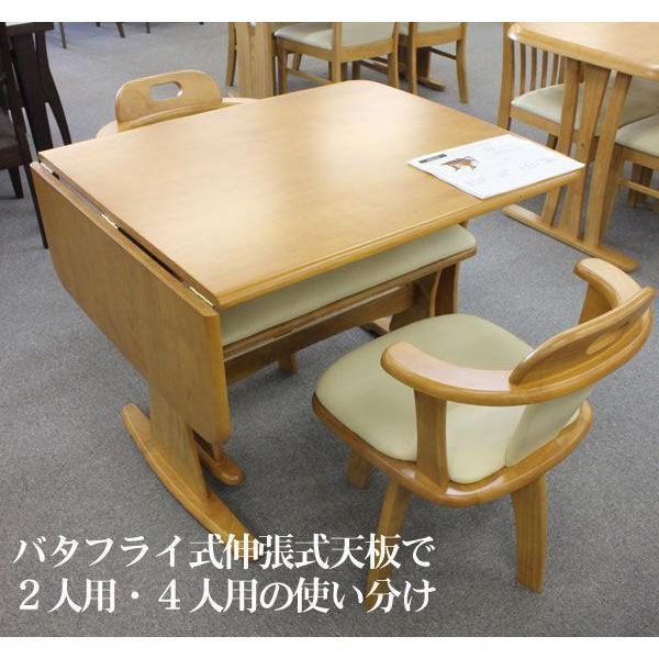 ダイニングテーブルセット 4点 伸縮 伸張式 バタフライ 幅120cm 回転チェア ダイニングセット 食卓セット ベンチ|crescent|02