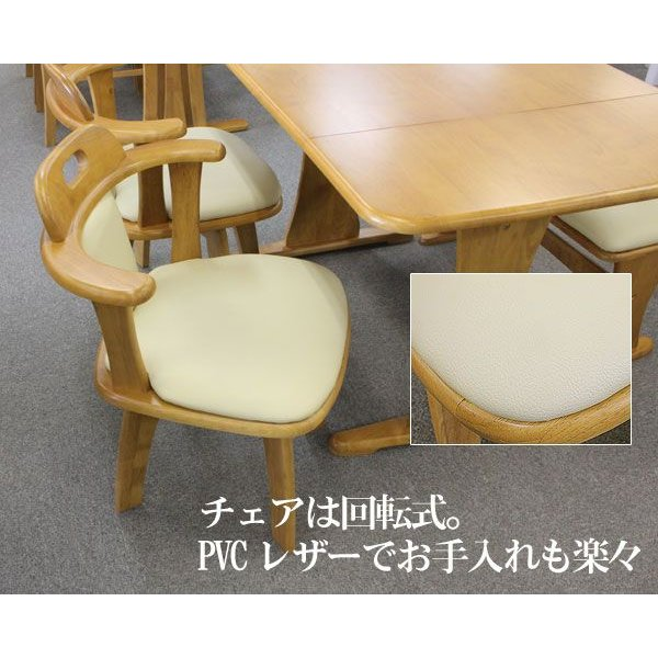ダイニングテーブルセット 4点 伸縮 伸張式 バタフライ 幅120cm 回転チェア ダイニングセット 食卓セット ベンチ|crescent|03