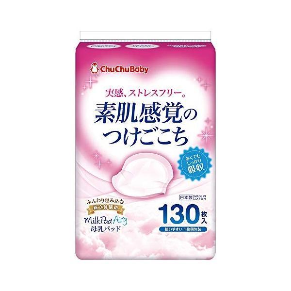チュチュベビー 母乳パッド ミルクパットエアリー 130枚入 素肌感覚のつけごこち|crescentisland
