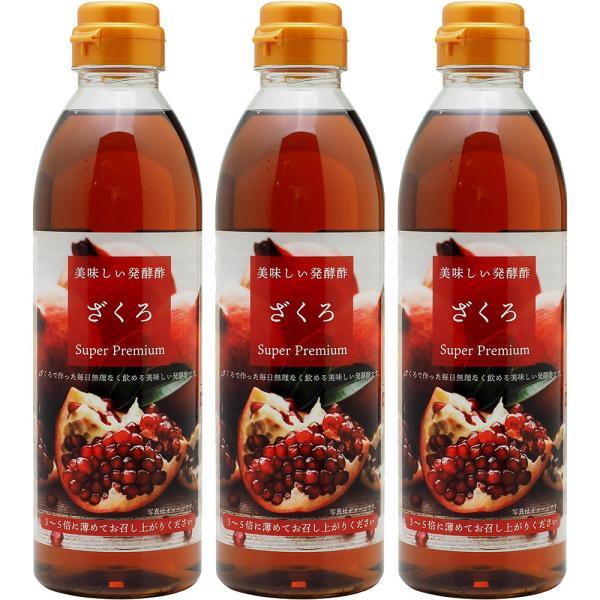 ざくろ酢飲むお酢美味しい発酵酢柘榴プレミアム500ml×3本セット