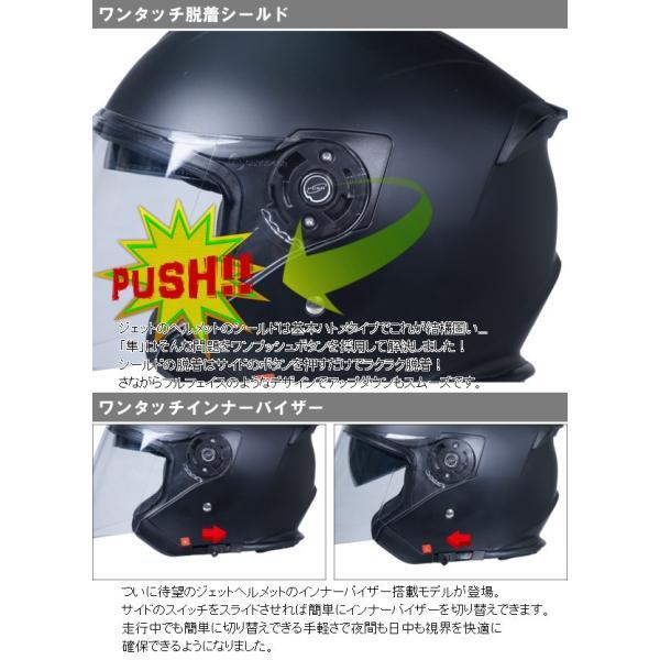 クレスト ワンタッチインナーバイザー付きジェットヘルメット HAYABUSA 隼|crest1|03