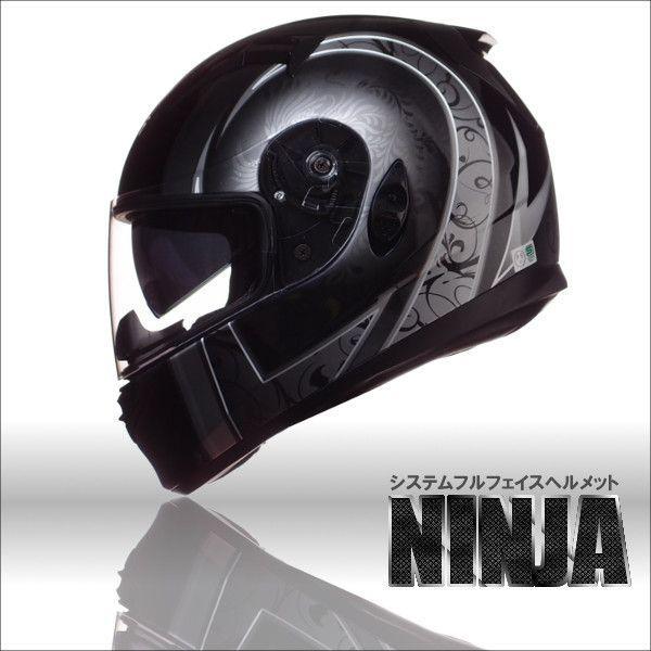クレスト  期間限定価格!ワンタッチインナーバイザー付きフルフェイスヘルメット NINJA ニンジャ フェニックスグラフィック|crest1