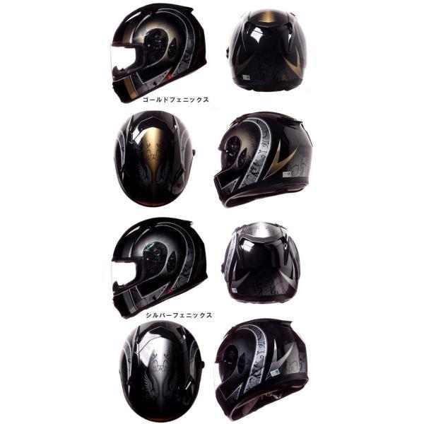 クレスト  期間限定価格!ワンタッチインナーバイザー付きフルフェイスヘルメット NINJA ニンジャ フェニックスグラフィック|crest1|02
