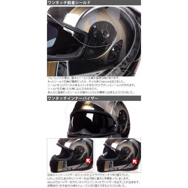 クレスト  期間限定価格!ワンタッチインナーバイザー付きフルフェイスヘルメット NINJA ニンジャ フェニックスグラフィック|crest1|03