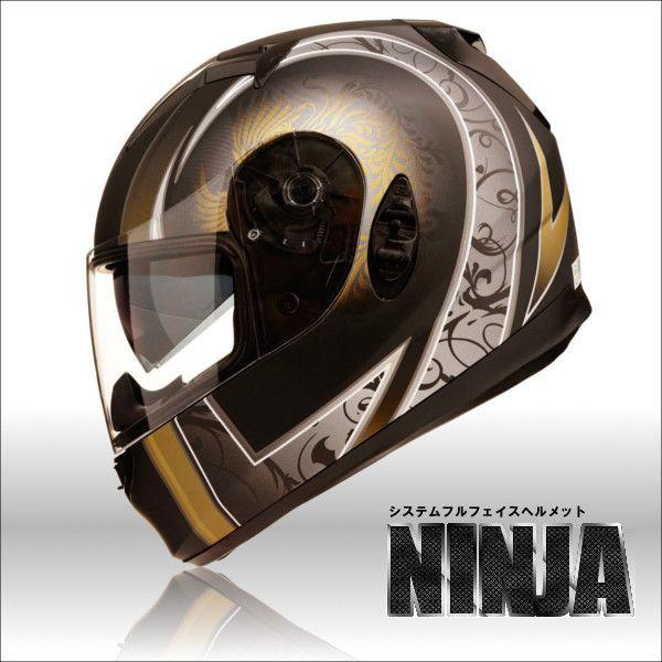 クレスト  ワンタッチインナーバイザー付きフルフェイスヘルメット NINJA ニンジャ マットフェニックスグラフィック crest1