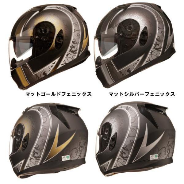 クレスト  ワンタッチインナーバイザー付きフルフェイスヘルメット NINJA ニンジャ マットフェニックスグラフィック crest1 02