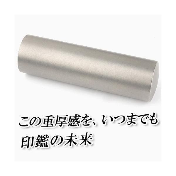 印鑑 チタン印鑑 10.5mm/12.0mm 実印 銀行印 認印 印影確認 チタン製 国産 印鑑 印鑑証明 ハンコ シルバー ブラスト チタン 10.5mm/12.0mm メール便送料無料|crestore|02