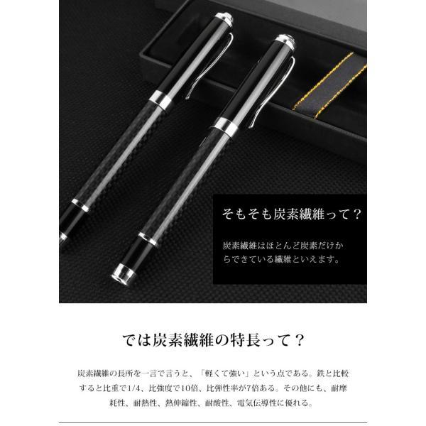 ボールペン ラッピング ギフト 名入れ無料 送料無料 包装付 オリジナル 筆記具 卒業記念  ケース付 祝い 炭素繊維中性ペンpen-003|crestore|02