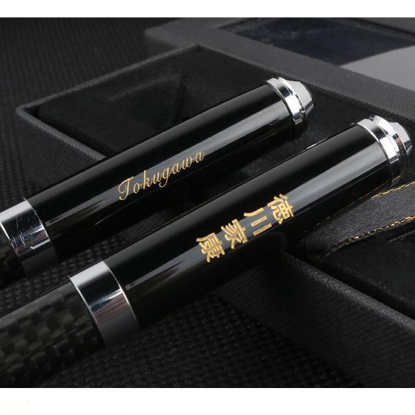 ボールペン ラッピング ギフト 名入れ無料 送料無料 包装付 オリジナル 筆記具 卒業記念  ケース付 祝い 炭素繊維中性ペンpen-003|crestore|05