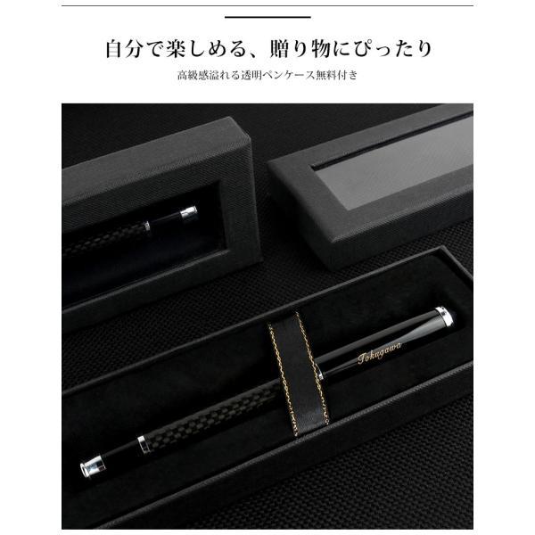 ボールペン ラッピング ギフト 名入れ無料 送料無料 包装付 オリジナル 筆記具 卒業記念  ケース付 祝い 炭素繊維中性ペンpen-003|crestore|08
