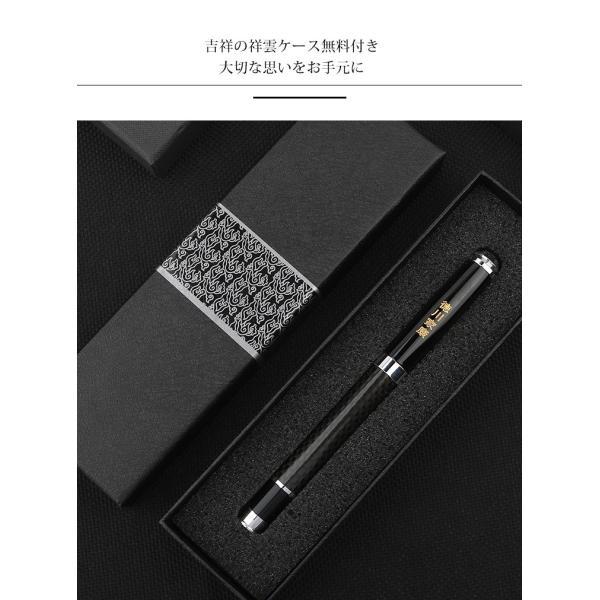 ボールペン ラッピング ギフト 名入れ無料 送料無料 包装付 オリジナル 筆記具 卒業記念  ケース付 祝い 炭素繊維中性ペンpen-003|crestore|09