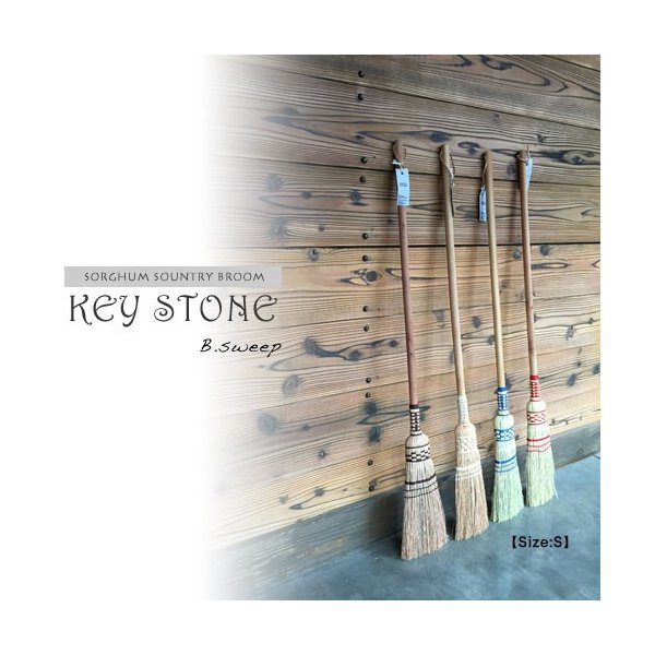 RoomClip商品情報 - KEY STONE B.sweep ホウキ S Size ロング ソルガム SORGHUM COUNTRY BROOM キーストーン オシャレ カワイイ ナチュラル 室内 カントリーブルーム ショート
