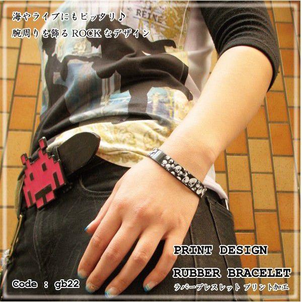 ブレスレット ラバー キャラクター ゴム デザインプリント加工 gb22 メンズ レディース フェス ウォータープルーフ 夏