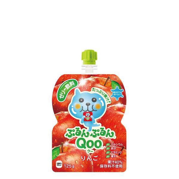 送料無料 ミニッツメイドぷるんぷるんQoo クー りんご 125gパウチ ミニッツメイド  果汁 メーカー直送 1ケース30本入り ラッピング不可