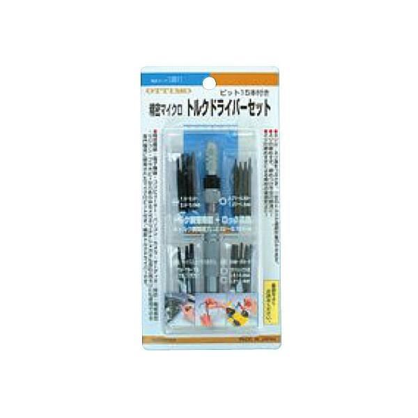 イチネンMTM(旧イチネンミツトモ) 精密マイクロトルクドライバーセット  13811
